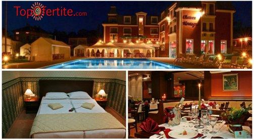 Хотел Шато Монтан, Троян! Нощувка за ДВАМА + закуски, вечери, сауна и фитнес на цени от 93 лв