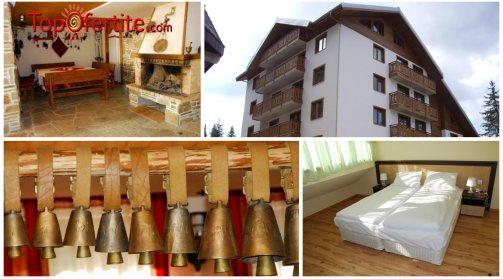 Хотел Невада, Пампорово! Нощувка за ДВАМА + закуски и опция с вечери на цени от 51 лв.