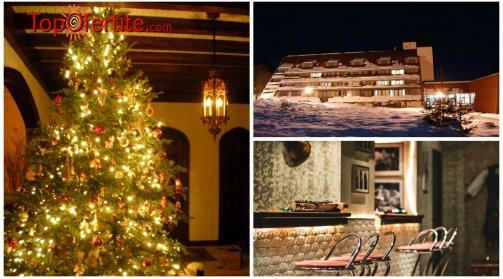 Хотел Мура и Бреза, Боровец за Коледа! 1 или 2  нощувки + закуски, вечери и празнична Коледна вечеря само за 79 лв или 119 лв на човек
