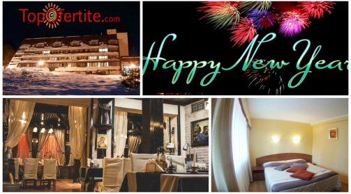 Хотел Мура, Боровец за Нова година! 3 нощувки + закуски, вечери и Празнична Новогодишна вечеря само за 300 лв. на човек