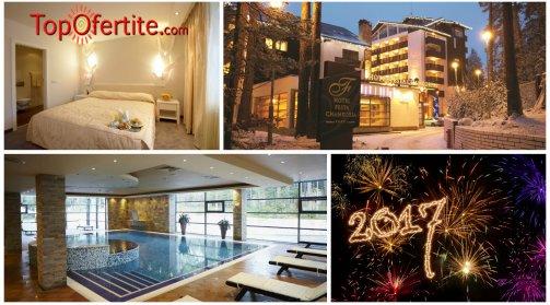 Хотел Феста Чамкория 4*, Боровец за Нова година! 3 нощувки + закуски, вечери едната от които Празнична и Уелнес пакет на цени от 491.40 лв. на човек