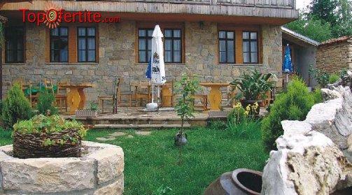 Хотел Перла, Арбанаси! Нощувка + закуска, вечеря и ползване на басейн само за 35 лв. на човек