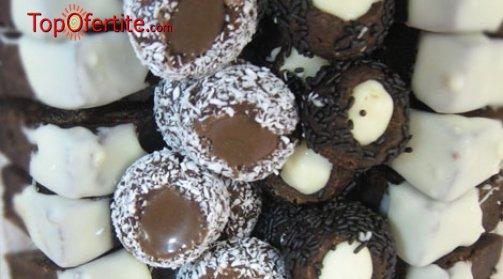 1кг. шоколадови пралини от Сладкарница Орхидея САМО за 9,30лв