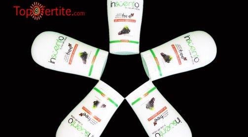 Натурален Сух дезодорант inscento stick deodorant или дезодорант на Прах inscento POWDER - 5 броя на цената на 1 само за 15 лв, вместо 87,50 лв