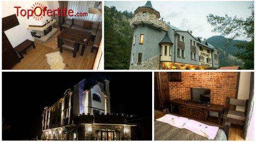 Замъка Хорлог, село Триград! Нощувка + закуска, вечеря и питие само за 28,50 лв. на човек