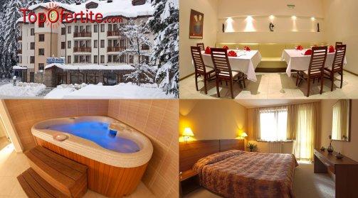 Хотел Вила парк, Боровец за Коледа ! Вземи 2 нощувки + закуски, вечери, едната Празнична и Уелнес пакет само за 190 лв. на човек