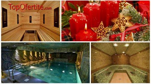 Хотел България 3*, Велинград за Коледа! 3 нощувки + закуски, вечери, едната празнична, топъл минерален басейн, джакузи, сауна и парна баня само за 165 лв.