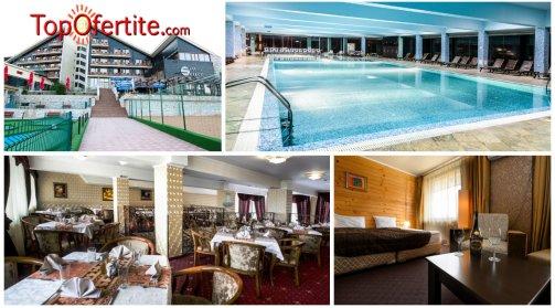 Хотел Селект 4*, Велинград! Нощувка + закуска, обяд, вечеря, детски Аквапарк и Уелнес пакет само за 43 лв на човек