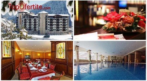 Балнео хотел Свети Спас 5*, Велинград Зимна ваканция! 3 нощувки + закуски, вечери и Уелнес пакет на цени от 268 лв на човек и Безплатно дете до 12 г