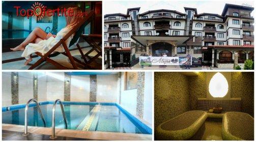 Хотел Алегра 3*, Велинград! 2, 3 или 5 нощувки + закуски, и СПА на цени от 35 лв на човек на ден