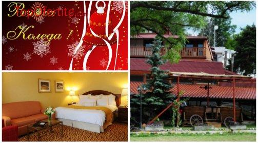 Хотел РИМ, Велинград за Коледа! 3 нощувки + закуски, вечери, едната празнична, басейн с минерална вода, джакузи, сауна и парна баня само за 120 лв на човек