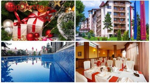 Хотел СПА Клуб Бор 4*, Велинград Зимна ваканция! 3 нощувки + закуски, вечери и Уелнес пакет и Безплатно дете до 12 г на цени от 230 лв
