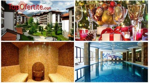Хотел Уинслоу Инфинити  & SPA 3*, Банско за Нова Година! 3 или 4 нощувки + закуски, вечери, Празнична Новогодишна вечеря и Уелнес пакет на цени от 436 лв на човек