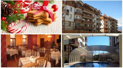 Хотел Четирилистна детелина, Банско за Нова година! 1 нощувка + басейн и паркинг само за 50 лв на човек