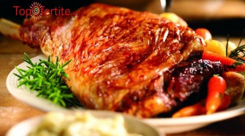 Агнешко печено с дроб сърма и зелена салата за четирима + опция поръчка за вкъщи от ресторант Мамбо само за 49.99 лв, вместо 100 лв