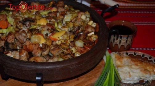 Касапска гощавка на сач, Кръчмарски сач или Манастирски сач - 0,500 гр. за Двама от ресторант Мамбо само за 11,11 лв, вместо 23 лв