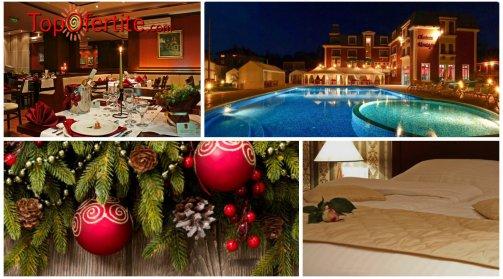 Хотел Шато Монтан, Троян за Коледа! 3 или 4  нощувки + закуски, вечери, 1 Коледна празнична вечеря, вътрешен басейн, сауна и фитнес на цени от 177 лв.