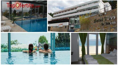 Хотел Тино Свети Стефан 4*, Охрид! Нощувка  за ДВАМА + закуски и СПА пакет само за 68 лв.