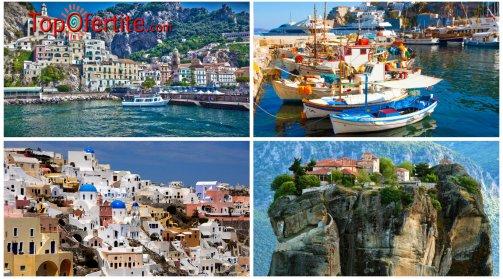 1-дневна екскурзия до Солун! Туристическа обиколка + транспорт само за 35 лв