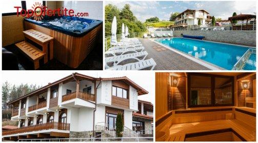 СПА хотел Катерина, село Хаджидимово! 2 нощувки за Двама + закуски, басейн, парна баня, сауна и фитнес само за 97 лв