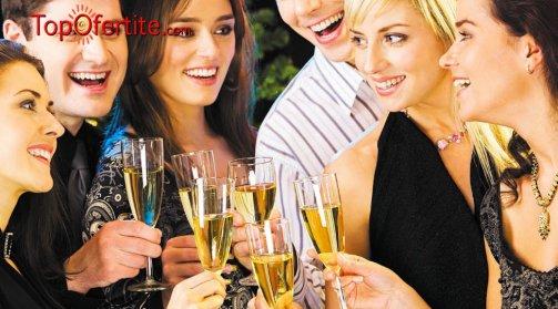 Вилнo селище Ягода, Боровец за 8-ми декември! Наем на луксозна вила за трима или четирима за 2 или 3 нощувки + Празнична вечеря на цени от 87 лв на човек