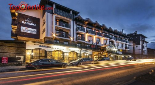 Хотел Банско СПА и Холидейз 4*!  Нощувка на база All inclusive + СПА пакет  на цени от 44 лв. на човек на ден