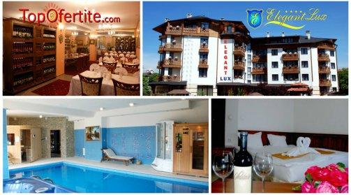 Хотел Елегант Лукс 4*, Банско! Нощувка в студио + закуска , вечеря, басейн, джакузи, турска баня, 2 сауни и фитнес само за 45 лв на човек