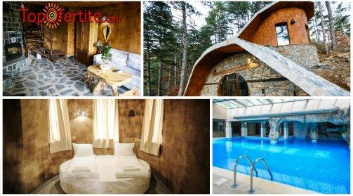 Еко къщи към хотел Валентина Касъл, село Огняново! Нощувка за Двама + закуски, вечери, топъл басейн с минерална вода, сауна, парна баня и джакузи само за 120 лв
