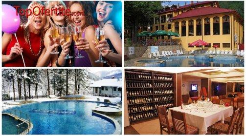 Хотел Балкан 3* село Чифлик за 8-ми декември! 2 нощувки за 2-ма, 3-ма или 4-ма + закуски, 1 Празнична вечеря, DJ, басейн с топла минерална вода, турска баня, джакузи, топила, сауна и парна баня на цени от 210 лв.