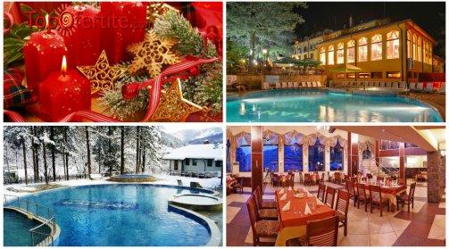 Хотел Балкан 3* село Чифлик за Коледа! 2, 3 или 4 нощувки + закуски, 2 Празнични вечери, басейн с топла минерална вода, турска баня, джакузи, топила, сауна и парна баня на цени от 382 лв.