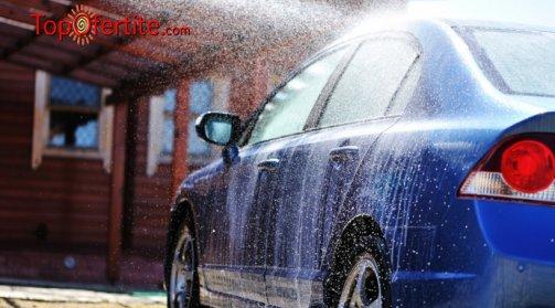 Комплексно измиване на лек автомобил от Автомивка ВИТОША само за 8,50 лв вместо 15 лв