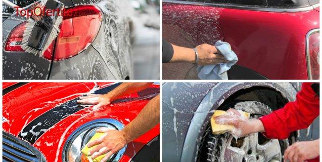 Комплексно измиване на лек автомобил + ПОДАРЪК, Машинно пастиране, полиране на фарове от Автокозметичен център ВИТОША ПАРК за 9, 99 лв