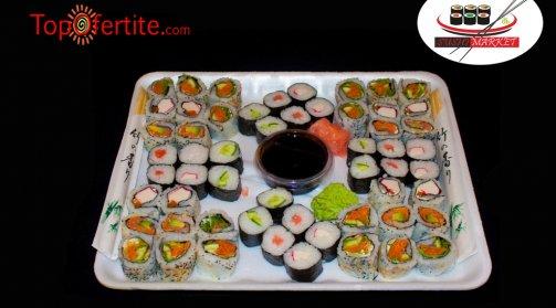 Играй и Спечели суши сет от 56 суши хапки с пушена сьомга, филаделфия и розова херинга + Безплатна доставка от Суши Маркет