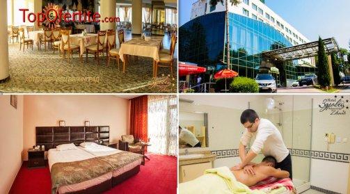 Хотел Здравец Уелнес и СПА 4*, Велинград! 5-дневен Балнео пакет за Двама Здраве и Живот + закуски, обеди, вечери, медицински преглед, 20 балнео процедури и Уелнес пакет на цени от 500 лв