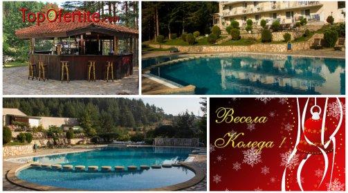 Хотел Зора, Велинград за Коледа! 2 нощувки + закуски, 2 Празнични вечери и джакузи само за 96 лв. на ден на човек