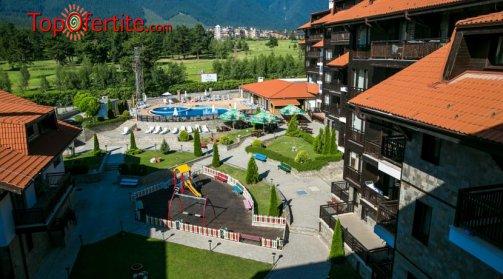 Хотел Балканско Бижу 4* Банско! Нощувка в Апартамент + закуска, Уелнес пакет и опция с вечеря само за 30 лв или 45 лв на човек