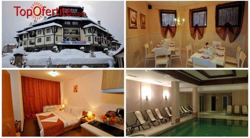 Хотел Мария-Антоанета Резидeнс, Банско! Нощувка на база All inclusive или закуска и вечеря, транспорт до лифта + Уелнес пакет на цени от 42 лв на човек