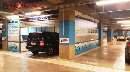 Годишен технически преглед на лек автомобил, джип или такси от Бош Кар в Ринг МОЛ на цени от 24 лв