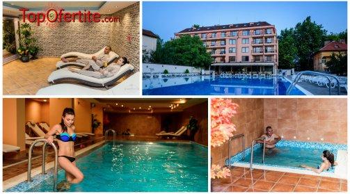 Балнео СПА хотел Хотел Медикус 4*, Вършец! Нощувка + закуска и Уелнес пакет само за 32.50 лв на човек