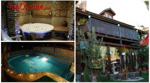 Семеен хотел Алексовата къща, село Огняново Междусрочна ваканция! 3 или 5 нощувки + закуски, 1 празнична вечеря и топъл минерален басейн на цени от 105 лв на човек