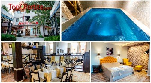 Хотел Аризона 3*, Павел баня! Нощувка + закуска, обяд, вечеря и Уелнес зона само за 33 лв на човек