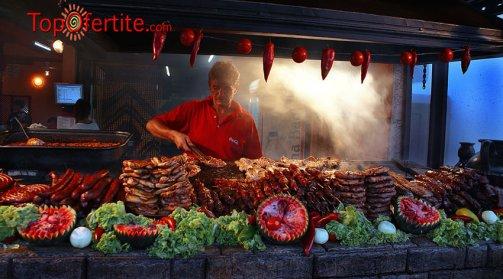 1-дневна екскурзия в Пирот! Четвърти кулинарен фестивал в Пирот - Пеглана кобасица + транспорт само за 18 лв.