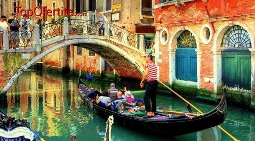 5-дневна екскурзия за Карнавала във Венеция с посещение на Падуа и Верона с включени закуски и транспорт само за 199 лв.