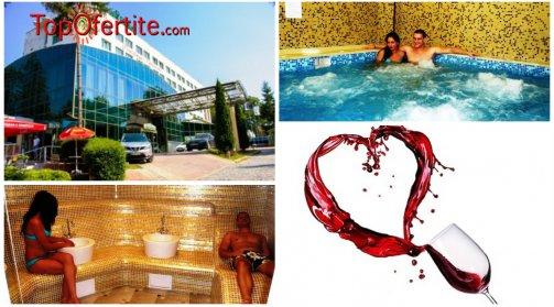 Хотел Здравец Уелнес и СПА 4*, Велинград за 14-ти февруари! 2 нощувки + закуски, вечери, едната празнична + бутилка шампанско и Уелнес пакет на цени от 110 лв на човек