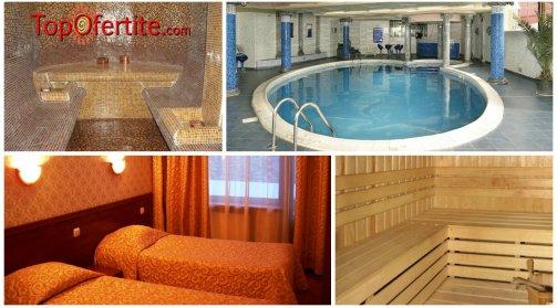Хотел Евридика, Пампорово! Нощувка + закуска, вечеря, басейн, парна баня и инфрачервена кабина само за 26 лв на човек
