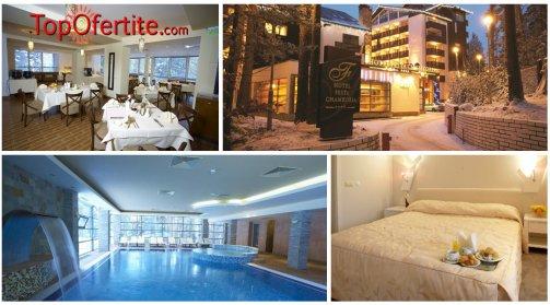 Хотел Феста Чамкория 4*, Боровец! 2 нощувки + закуски, вечери и СПА пакет на цени от 49 лв. на човек