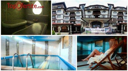 Хотел Алегра 3*, Велинград! 1 или 2 нощувки в апартамент + закуски, Уелнес пакет, 1СПА процедура по избор и опция вечеря на цени от 58 лв. на човек