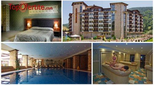 Балнео хотел Свети Спас 5*, Велинград! 3 нощувки в апартамент за 2 възрастни и 2 деца + закуски, вечери, 1 СПА процедура и Уелнес пакет 447 лв