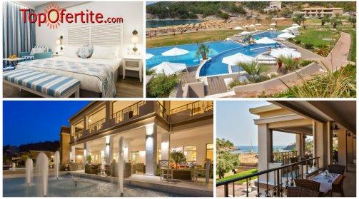 Остров Тасос, Гърция хотел Thassos Grand Resort 5* Майски празници и Гергьовден! Нощувка + закуска, обяд на 30.04 и 06.05, ползване на отопляем басейн 28° C и опция с вечеря на цени от 61,70 лв
