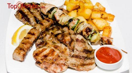 Мешана скара + гарнитура в ресторант Мамбо само за 6,99 лв вместо за 18 лв